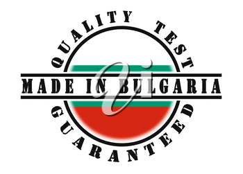 Quality test guaranteed stamp with a national flag inside, Bulgaria