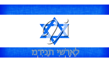 Flag of Israel stitched with letters, isolated