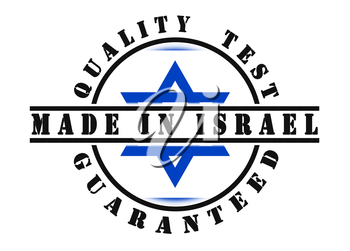 Quality test guaranteed stamp with a national flag inside, Israel